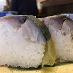 絶品すぎる鯖寿司!知る人ぞ知る、創業100年の八幡の名店「朝日屋」