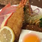 古き良き時代!懐かしさたっぷりの老舗洋食店「吉長亭(ヨシチョウテイ)」@西洞院松原の巻っす