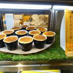 チーズケーキ専門店が京都三条通りにニューオープン!「Frais Frais Bon !(フレフレボン)」