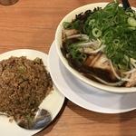 あの漆黒スープとヤキメシが一乗寺に!新福菜館のDNAを受け継ぐラーメン店「麺屋 龍玄」
