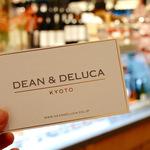 全国でココだけのスペシャルマーケット!こだわり作り手の食材が豊富に揃う「DEAN & DELUCA(ディーンアンドデルーカ)京都」11/29 リニューアルオープン【開店】