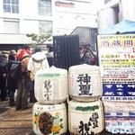 【京都伏見】日本酒ファン必見!今年もあの季節がやってきた!!伏見銘酒協同組合主催「酒蔵開き」