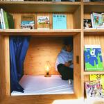 本好きの楽園!世界中で話題の泊まれる本屋が祇園にオープン!「BOOK AND BED TOKYO - 京都店」