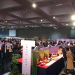 有名料理人も大集結!師走の京料理一大イベント☆12月13、14日開催「第111回京料理展示大会」【京都岡崎】