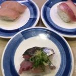 職人が握るお寿司が146円から!観光客でにぎわう三条河原町「寿しのむさし 三条本店」