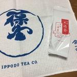 新年は京都老舗茶舗の大福茶(おおぶくちゃ)で!来年で創業300年の歴史☆「一保堂茶舗」【寺町二条】