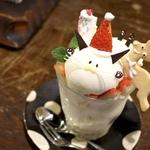 今年のクリスマスは「古書と茶房 ことばのはおと」の「にゃんこパフェ」はいかが?【カフェ】