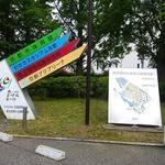【謹賀新年】1月2,3日は無料開放!西京極陸上競技場・岡崎公園・宝が池公園へ出かけよう