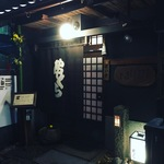 京都最強とんかつ店の姉妹店!築百余年の京町家でしっぽり炭火串焼き☆「串くら本店」【烏丸御池】
