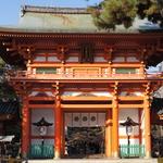 別名は玉の輿神社!京の三奇祭の一つやすらい祭も有名!「今宮神社」