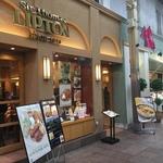 京都の紅茶専門店パイオニア!創業1930年の老舗ティーハウスは京都人の憩いの場☆「リプトン 三条本店」