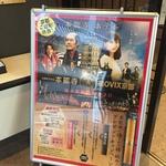 【京都市役所前】映画『本能寺ホテル』でも注目度大!日本史激動の舞台をぶらり☆「本能寺」