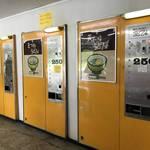 【絶賛稼働中】絶滅危惧品種のレトロ自販機が並ぶ聖地!「ドライブインダルマ」