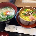祇園クオリティの本格和食がお手軽に頂けます!「吉招庵 (キッショウアン)」@中書島の巻っす!