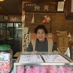 映画『本能寺ホテル』の出演者も訪れた老舗和菓子店!名物光秀饅頭は必食!!「餅寅」【東山三条】