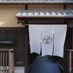 祇園の伝統ある町屋に「エルメス祇園店」が限定オープン!
