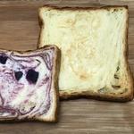 全国的な人気!元祖デニッシュ食パンはサクっとしっとり!「京都祇園ボロニヤ 本店」