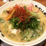 【新店】1月21日オープン!すでに行列の注目店!!3種類のスープが楽しめる「ラーメンムギュ」【JR円町駅スグ】
