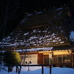 【雪の京都】ライトアップされた日本の原風景!「美山町かやぶきの里 雪灯廊」