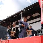 【京都の節分】天龍寺「節分会」七福神巡りで福を授かろう!豆まきで福豆もGET