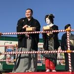 横綱 白鵬や舞妓さんも!京都有数の豪華な節分祭!宇治の「龍神さんの豆まき」