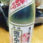 【京都錦市場】日本名門酒会プロジェクト20周年!縁起酒・立春朝搾りはやっぱり伏見酒で☆「津之喜酒舗」