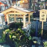 【京都名水めぐり】祗園最強のパワースポット名水!美人に愛される神水☆「八坂神社」