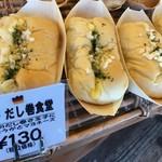 京都らしい変わり種パンもあり!伏見の名水を使った食パンも美味☆「ゲベッケン深草本店」