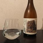 美山の自然から造られた世界で評価の高い日本酒!かやぶきの里からスグ「大石酒造 美山路酒の館(美山蔵)」