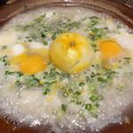 柚子の香りがふわ~っと広がる柚子雑炊や華やかなおばんざい盛り合わせを祇園の美しい空間で「柚子屋旅館 一心居」