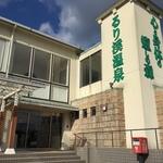 ますます進化する京都府立自然公園内の総合レジャー施設!心と身体の癒しの森「るり渓温泉」【京都南丹】
