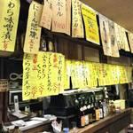 京都・大衆居酒屋の聖地!昭和の空気にハマリます!四条河原町の「たつみ」