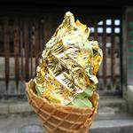 【キンキラ】東山で金箔抹茶ソフトクリームはいかが?【キンキン】