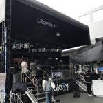 最新技術のVRでリアルなジェットコースターが楽しめる!京都駅前「Galaxyキャラバンin京都」開催中!