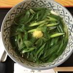 九条ねぎたっぷりのうどんが超人気!祇園の麺処「萬屋 (よろずや)」