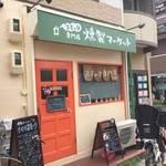 【京都山科】神出鬼没な移動販売から実店舗、さらに夜営業も開始!熱烈ファンも多い☆「燻製マーケット」
