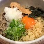 【新店】蕎麦の香りと旨味をストレートに「手打ち蕎麦みながわ」@御池新町の巻っす