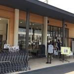地元京都の季節の新鮮野菜がズラリ!スーパー銭湯も同時に楽しめる癒やし空間☆「じねんと市場」【京都伏見】