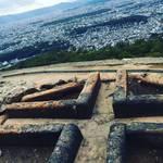 【保存版】京都オススメの登山スポット!GWは近場の市内でお手軽に新緑を満喫☆【厳選6つ】
