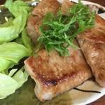新鮮なお魚とおばんざいのランチが良心価格で「しげちゃん食堂」@円町の巻っす