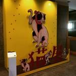 【京都文化博物館】やっぱり猫が好き!古今東西のネコ作品が大集合!!絶賛開催中「いつだって猫展」