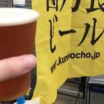 関西最大級のビールイベント!100種以上のビールが勢ぞろい!「地ビール祭 京都2017」