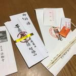 【京都嵐山】京都人には定番参拝・十三まいり!電気の神様としてもおなじみ☆「法輪寺」【珍スポット】