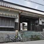 4月からスタート!久御山にある有形文化財の「旧山田家住宅」一般公開!