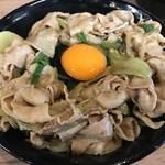 ニンニク醤油ダレがクセになる!「伝説のすた丼屋」京都2店舗目は西院へ