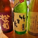 日本酒へのこだわり!アテ系も充実の酒場「吉田さかみち」