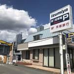 京都1号店のミスタードーナツ伏見店が閉店!45年の歴史に幕を閉じました!【閉店】