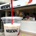 スタンディングでサクッとコーヒーブレイク「ネスカフェスタンド 阪急西京極店」6月6日オープン【コーヒースタンド】