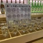 【京都の新名所】17蔵の利き酒はマスト!うまいもんと日本酒が揃う「伏水酒蔵小路」