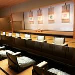 【京都御苑内】日本の伝統工芸の技を結集!贅を尽くした究極のおもてなし施設一般公開「京都迎賓館」